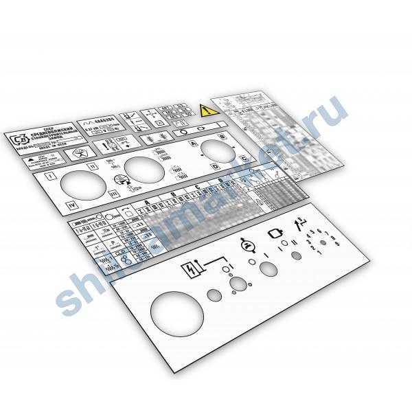 Таблички (шильды) 16Б16