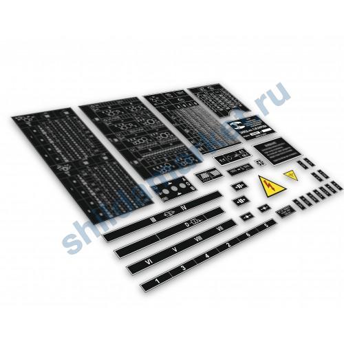 Таблички (шильды) 1М63МС5