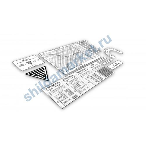 Таблички  (шильды) 1М65 (165)