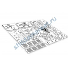 Таблички (шильды) 1Н983