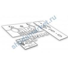 Таблички (шильды) 2Н150