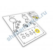 Таблички (шильды) 2С132