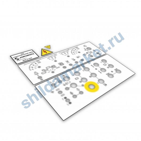 Таблички (шильды) 53А80