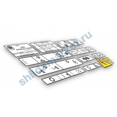Таблички (шильды) 6Р82Г