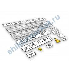 Таблички (шильды) 6Р82Ш
