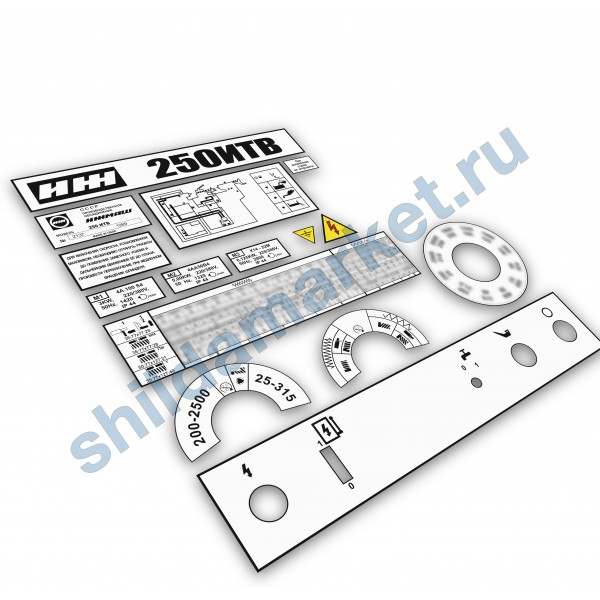 Таблички (шильды) ИЖ 250