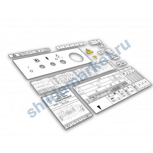 Таблички (шильды) ТС-75