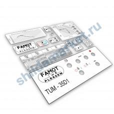 Таблички (шильды) TUM-35D1