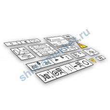 Таблички (шильды) ВМ-127
